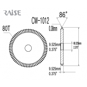 Replacement Cutter CW-1012