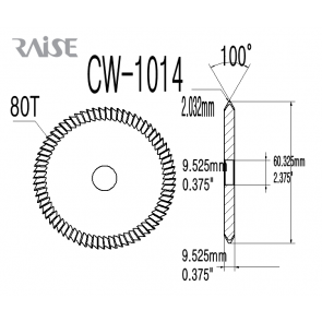 Replacement Cutter CW-1014