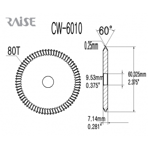 Replacement Cutter CW-6010